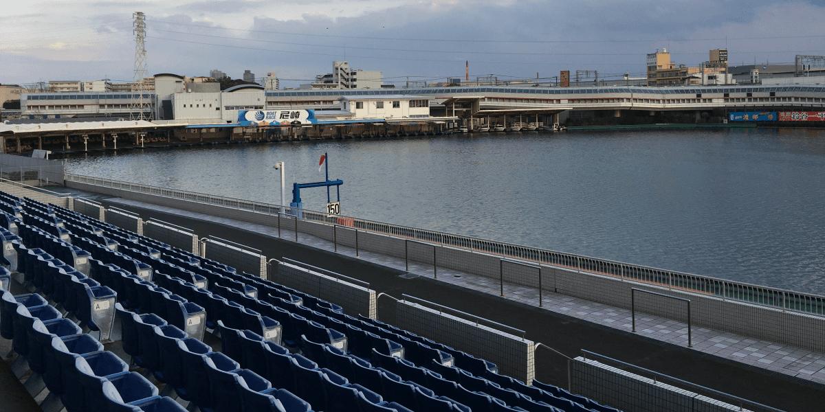 #13 ボートレース尼崎