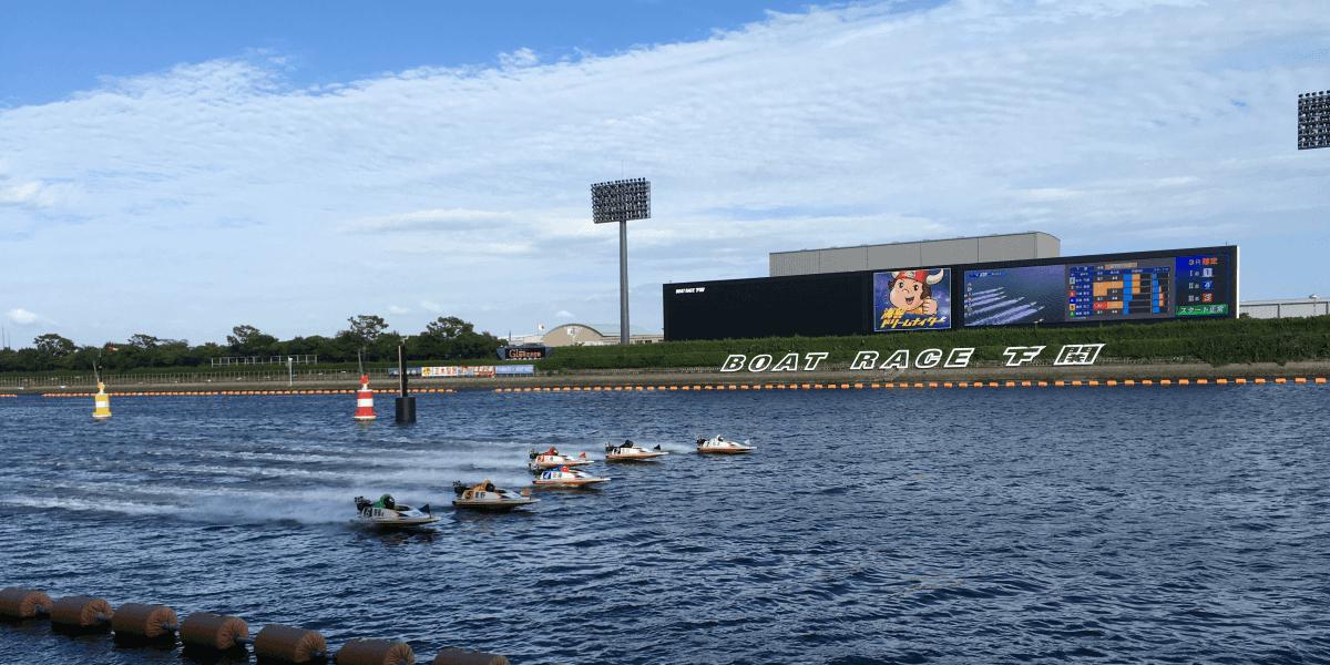 #19 ボートレース下関