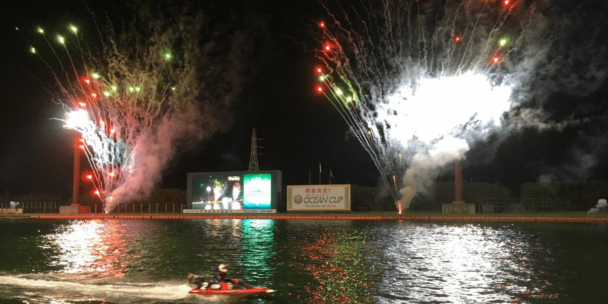 #20 ボートレース若松